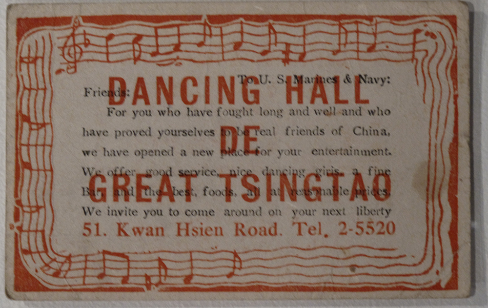 Tsingtao business cards, post-WWII