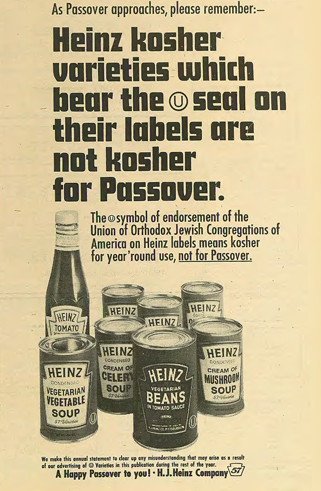 Jewish Chronicle, April 1, 1966, p. 17. Pittsburgh Jewish Newspaper Project.