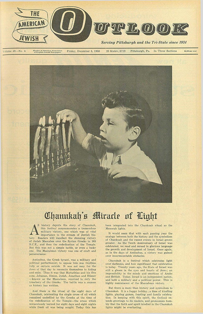 Jewish American Outlook, Dec. 5, 1958. Image courtesy of Carnegie Mellon University's Pittsburgh Jewish Newspaper Project.