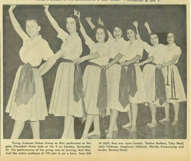 Y.M. & Y.W.H.A. Weekly, Dec. 12, 1958. Images courtesy of Carnegie Mellon University's Pittsburgh Jewish Newspaper Project.