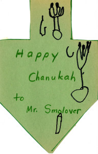 The dreidel even lent its distinctive shape to Hanukkah cards made by local Jewish day school students in 1981.