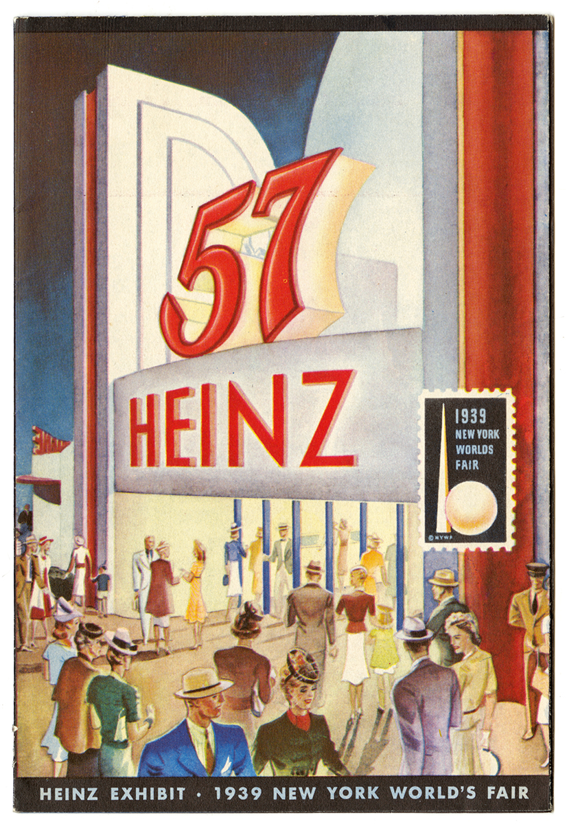 Entrance to the Heinz exhibition at the New York World's Fair, 1939-40.