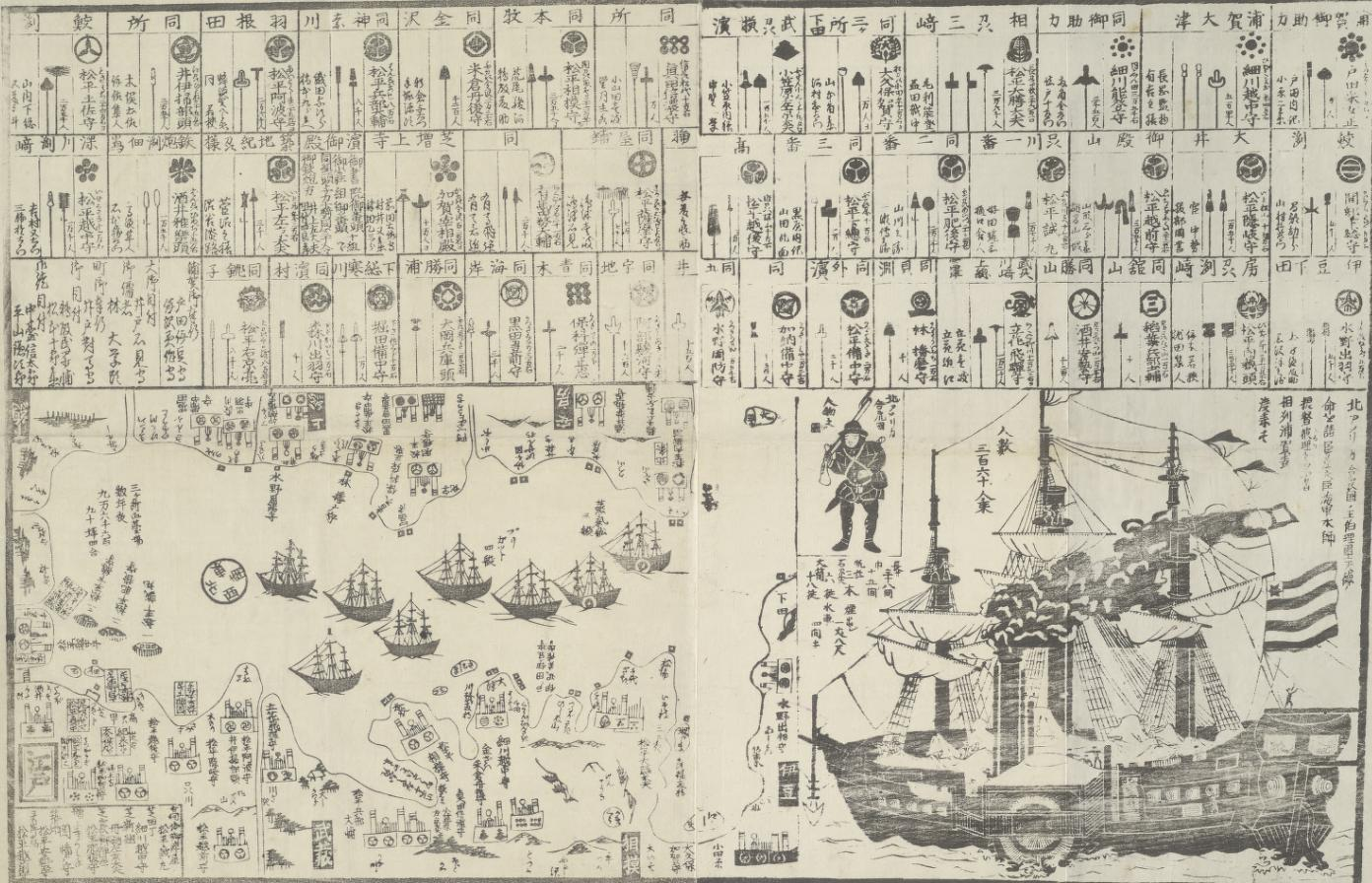 "Japanese print depicting Commodore Matthew Perry's 1853 expedition to ""open"" Japan, c. 1854. Courtesy of Wikimedia Commons."