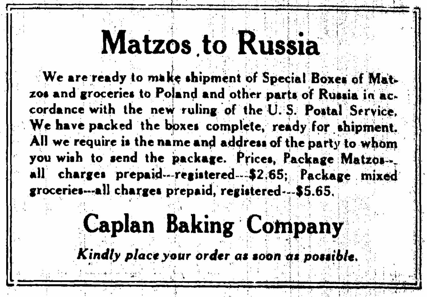 In the years after World War I, the Caplan Baking Company facilitated the shipment of matzah to Europe, allowing divided Jewish families to narrow the distance between them.