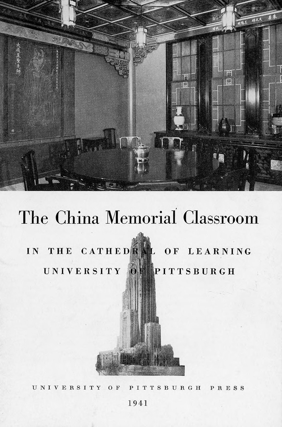 Booklet for the China Memorial Classroom, 1941. This nationality room in the University of Pittsburgh Cathedral of Learning was dedicated in 1939. Detre Library & Archives at the History Center.